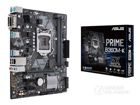 6华硕PRIME B360M-K主板促销仅629元