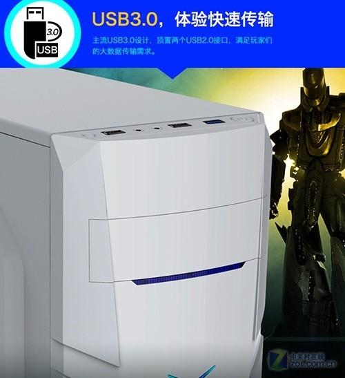 游戏玩家最爱 超频三黄金甲V1机箱75元