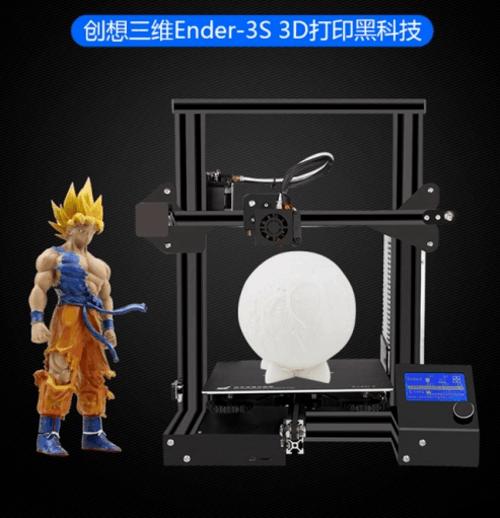 五月展会之旅开启,创想三维诚邀您共享3D打印科技盛宴