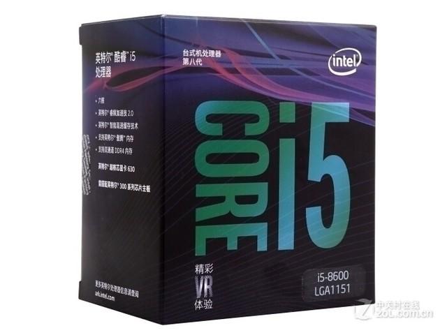 Intel酷睿i5 8600处理器安徽报1991元
