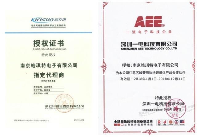 普法眼DSJ-PF5执法记录仪南京现货促销