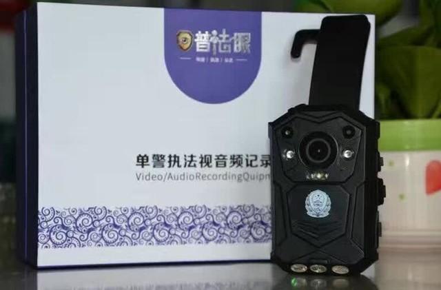 普法眼高清执法记录仪DSJ-PF1厂家直销