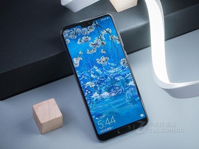 华为P20 Pro(64G/全网通)售价4480元