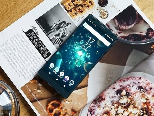 索尼Xperia XZ2(双4G)津门特价5999元