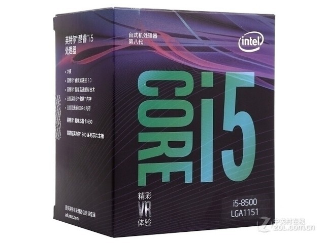 Intel酷睿i5 8500安徽特价促销中