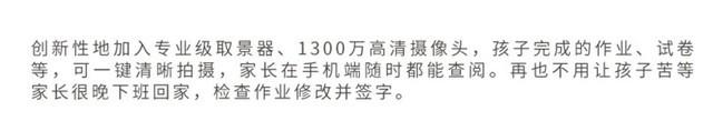 学习伴侣 汉王智能台灯济南1980元