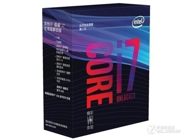 Intel 酷睿i7 8700K超值处理器特价2369
