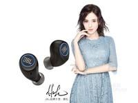 JBL智能触控耳机 JBL FREE济南现货促销