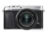 小清新人像 宁波富士X-E3相机售6299元