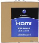 秋叶原QH60318标准2.0版1.8M 重庆售25元