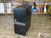 贵阳戴尔成就3670台式机电脑代理商_Vostro促销