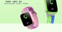 六一好价 小天才Y01s电话手表仅售550元