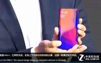 长沙OPPO Find X仅4999元可分期可送货
