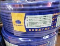 秋叶原Q156专业舞台音响线促销290元