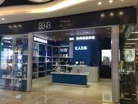 新店开业 全场特惠 E人E本T10仅售6680元