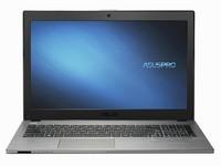 重庆华硕PR0554UB8250笔记本电脑仅售3999元