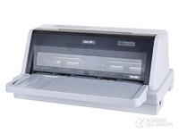 济南得力DB-618K针式打印机价格579元