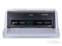 济南得力商家得力DB-618K针式打印机促销