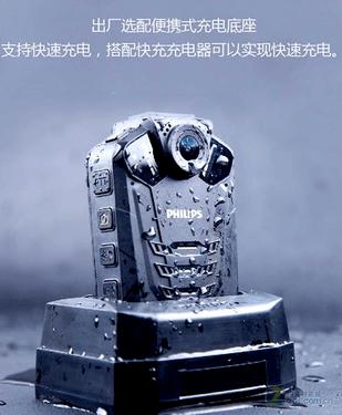 飞利浦执法仪VTR8210 32G长沙仅售2680元