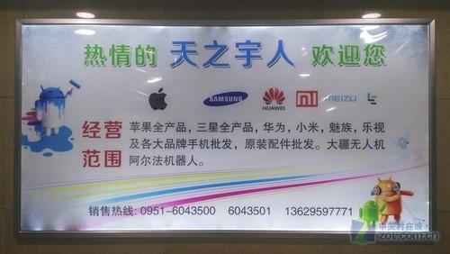 0办公利器32G苹果iPad新款银川售2000