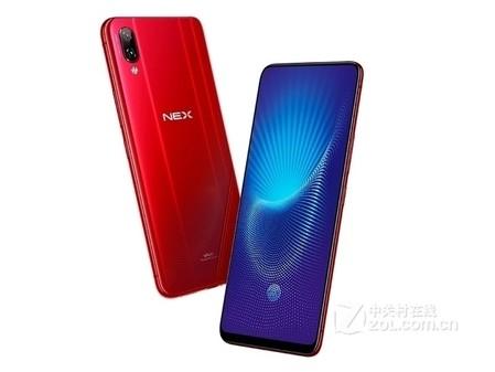 vivo NEX旗舰版(全网通)淮南有售