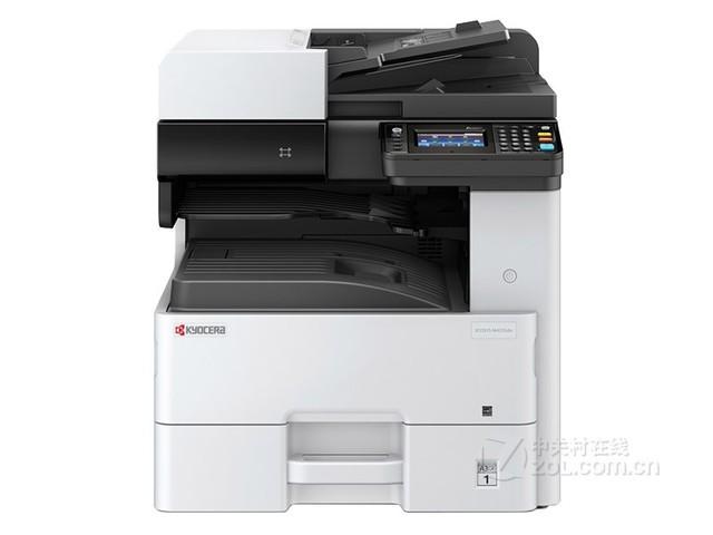 济南京瓷复印机M4125idn新品促销12000