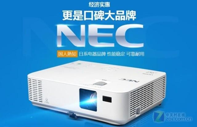618电商节 NEC CR3030H全高清家用机 仅售5990元