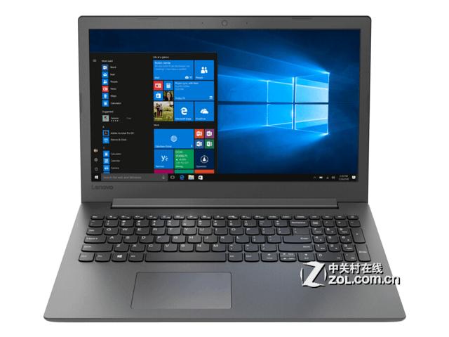 联想Idea330C商务型笔记本武汉仅3780元