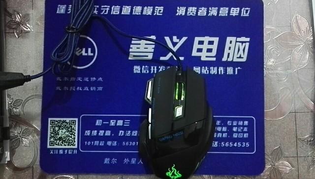 高考大犒赏 游匣i5 蓬莱5499元赠鼠标