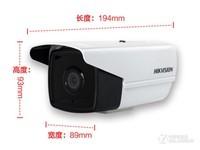 海康威视DS-2CD3T25-I3监控机 惊爆价198