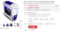 销量冠军 华硕PBA主机给予玩家更好的游戏体验 南宁出售