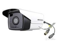 海康威视DS-2CE16C3T-IT5监控机售117元