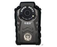 华德安DSJ-9H单警记录仪售1780元
