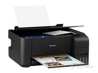 青岛爱普生EF11投影机新品促销6999元