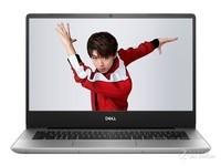 重庆戴尔5480-R1505轻薄笔记本售4150元