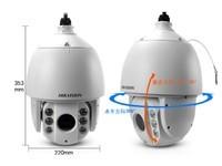 海康威视 DS-2DC7423IW-A摄像头安徽有售
