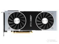 英伟达GeForce RTX2080Ti显卡安徽促销