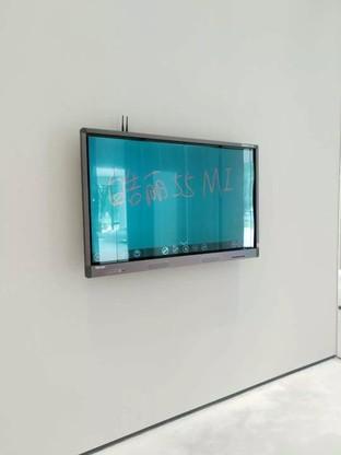 安装日记—漾美家居皓丽智能平板安装中