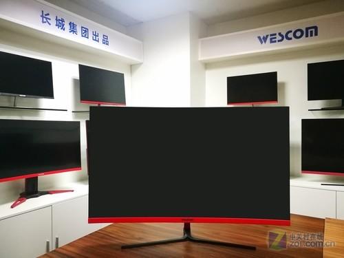网咖专用特价促销 WESCOM 39寸曲面电竞显示器