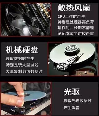 笔记本噪音太大?快来试试惠普商用本-HPProbook440G5