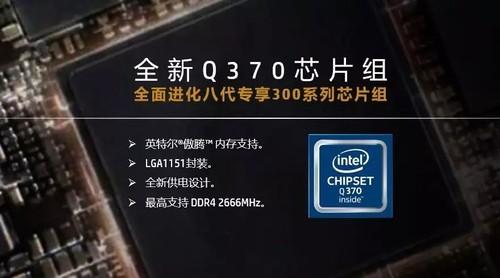 HP EliteDesk 800 G4 TWR—8代新酷睿,换新不就合!