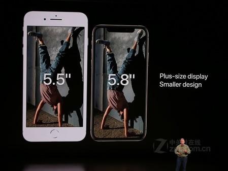 搭载超视网膜显示屏 苹果XS长沙售8299元