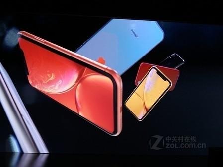 9重庆苹果XR(64G)国行手机仅售5399元