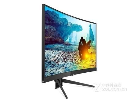 9重庆飞利浦242M7画面稳定显示器售1350元
