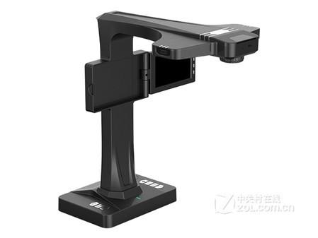 9杭州良田BS2000P防反光扫描仪售3599元