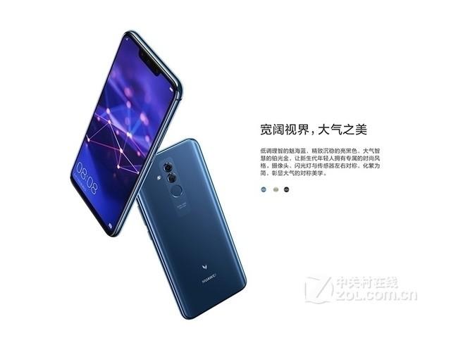 经典华为麦芒7手机6G运存武汉特价1999元