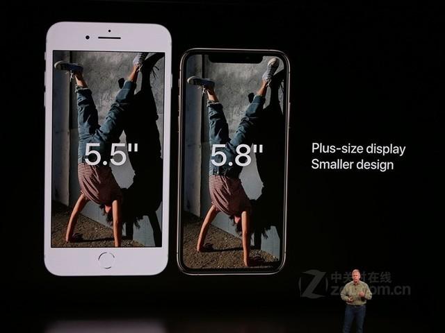 苹果iPhone XS(全网通)天津卓越8699