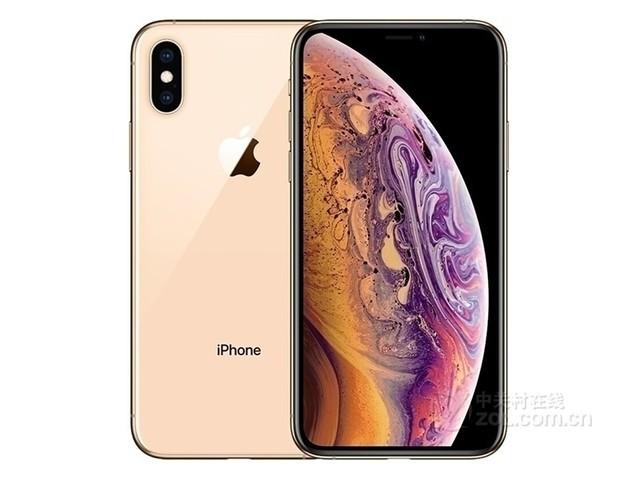 苹果iPhoneXS(全网通)安徽火热促销