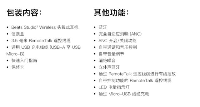 Beats studio 3代耳机济南促销2280元