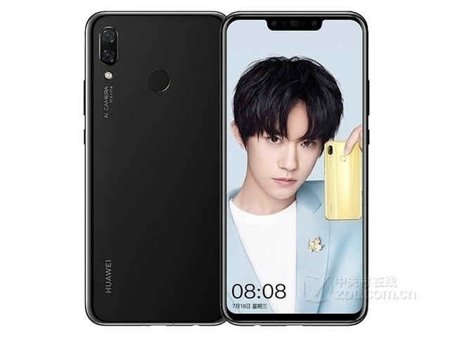 青岛华为Nova3i 6+64G手机买立减419元